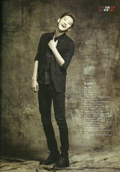 Men's Style magazine #EXO #Chanyeol