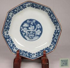 Fine Japanese ko-Imari Porcelain Octagonal Blue and White Plate from 1700's 樋口 Higuchi-gama (kiln) from the many faces of Japan on Ruby Lane