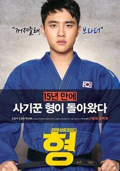 형 너무재밌어요!! 감동 ㅠㅠ#형#영화#추천영화