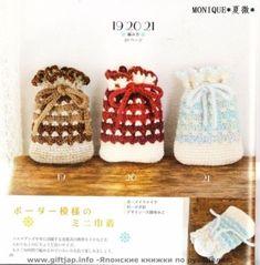 코바늘 자료)코바늘 가방/주머니 도안 : 네이버 블로그 Crochet Books, Crochet Hats, Baby Booties, Baby Shoes, Crochet Flowers, Crochet Patterns, Album, Knitting, Blog
