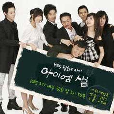 » Master: God of Noodles » Korean Drama