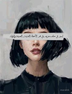 'girl' by maramk Arabic Tattoo Quotes, Funny Arabic Quotes, Arabic Jokes, Poet Quotes, Words Quotes, Life Quotes, Book Qoutes, Wall Quotes, Iphone Wallpaper Quotes Love