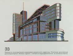 "leftoverlondoner: ""One of 101 'architectural fantasies' produced by Jakob Tschernychow in The complete set of these remarkable Russian designs is up for auction here, with a guide price, sigh,. Zaha Hadid, Moma, Russian Constructivism, Centre Pompidou, Streamline Moderne, Design Theory, Z Photo, Opus, Urban Architecture"