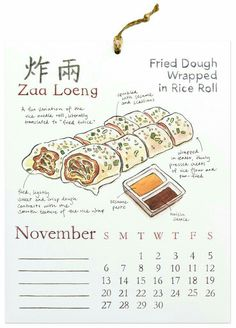 Dim Sum-body say. This 2018 Post-Card Wall Calendar is a perfect gift for foodies everywhere. Menu Design, Book Design, Dim Sim, Chinese Herbs, Chinese Food, Curry, Food Sketch, Watercolor Food, Commonplace Book