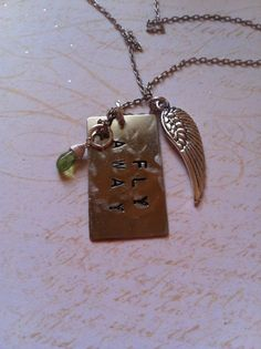 FLY AWAY Sterling Silver charm necklace by courtneyleecox on Etsy, $30.00