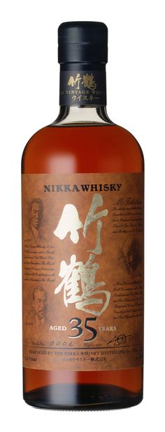 竹鶴 Nikka Taketsuru 35