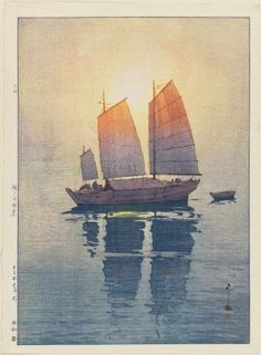 Sailboats: Morning (Hansen, asa), from the series Inland Sea (Seto Naikai shû)        「瀬戸内海集 帆船 朝」        Japanese, Taishô era–Shôwa era, 1926 (Taishô 15/Shôwa 1)      Yoshida Hiroshi, Japanese, 1876–1950