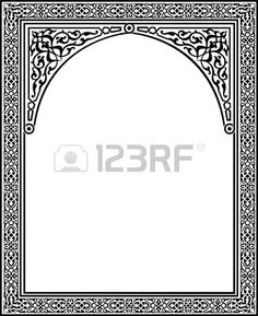 Arabesque estilo isl