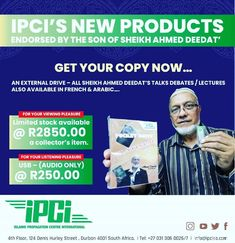 Get your own audio USB or DVD External drive for Sh. Ahmed Deedat... visit our website for more Ahmed Deedat, You Got This, Audio, Usb, Website, Reading, Its Ok