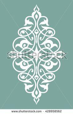 Decorative element traditional damask pattern - Devra Kann - Welcome to the World of Decor! Stencil Patterns, Hand Embroidery Patterns, Stencil Designs, Pattern Art, Motifs Islamiques, Motif Baroque, Art Deco Tattoo, Jewelry Box Plans, Islamic Art Pattern