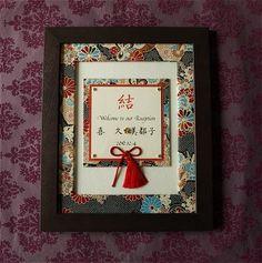ウェルカムボード例68(黒地鹿の子に花・鶴柄友禅和紙+赤房)