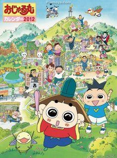 Ojarumaru 2012 Calendar 2012 Calendar BOOK : PLAMOYA