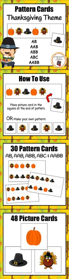 Your students will enjoy working on patterns with these fun Thankgiving themed pattern cards!