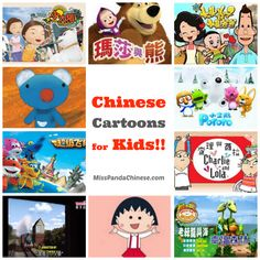 Chinese Cartoons for Kids!  Chinese (Mandarin) Cartoons for Kids: 15 Shows Perfect for Language Learning  #misspandachinese #misspandapicks