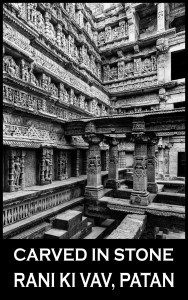 Udayamati. Solanki Dynasty. 11th Century. 1500 sculptures. Lord Vishnu. Inverted temple. Stepwell. UNESCO. Carved in stone, Rani-ki-Vav, Patan