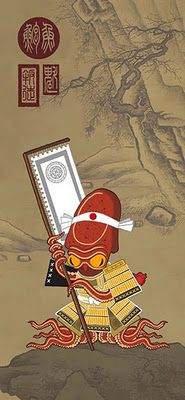 Star Wars - Admiral Ackbar in traditional Japanese art style by Steve Bialik