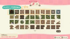 Animal Crossing Qr Codes Clothes, Animal Crossing Game, Animal Games, My Design, Custom Design, New Theme, Coding, Tinker Bell, Wood Planks