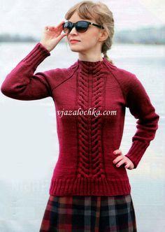 Бесшовный пуловер реглан