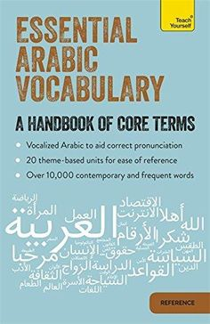 Essential arabic vocabulary : a handbook of core terms / Mourad Diouri.-- London : Hodder & Stoughton, cop. 2015.