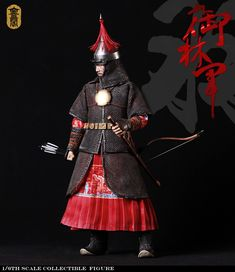 Red Robe for KLG KQ001 Song Dynasty Archer Metal Armor 1//6 Scale Action Figure