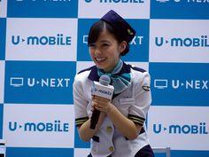 [拡大画像]橋本環奈、天使すぎるCA姿で「U-mobile」をアピール - ケータイ Watch