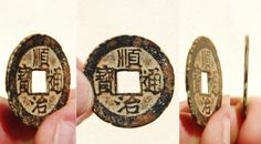 The front (obverse) side of a 'Shun Zhi Tong Bao' (顺治通寶) 1 cash coin cast from 1644-1653 AD during the reign of Emperor Shunzhi (1644-1661 AD).  The top of the reverse side of this coin features the Chinese character  'Fu' (福), indicating this coin was cast at the Fuzhou Mint, located in Fujian Province.  26mm in size; 3 grams in weight.    S-1382.