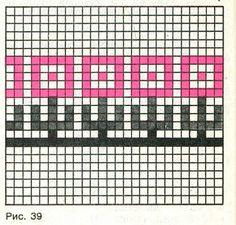 Маки УЗОР 39. Кайма «Маки». Цвет фона может быть произвольным, остальные цвета необходимо соблюдать точно, иначе это и без того весьма условное название окажется несостоятельным. Свяжите несколь…