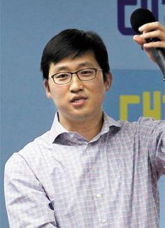 """쿠팡의 김범석 대표는 """"단기 실적보다 기업 문화를 바로 세우는 데 더 노력해왔다""""고 말했다. /남강호 기자"""