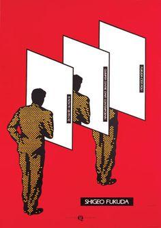 A History of Graphic Design: Chapter 33 Pop Art - Shigeo Fukuda Graphic Design Posters, Graphic Design Illustration, Graphic Design Inspiration, Graphic Art, Illustration Art, The Frankenstein, Japanese Graphic Design, Typography Poster, Illustrations And Posters