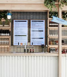 [레스토랑인테리어/카페인테리어] 노출된 목재 프레임+인더스트리얼 디테일이 조화로운 내츄럴빈티지 레스토랑 인테리어 : 네이버 블로그
