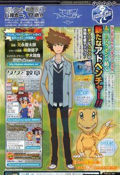 Digimon Adventure Tri | Confira o visual de Matt e Gabumon | Geek Project
