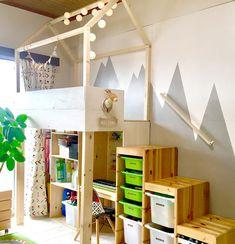 リビングにキッズスペースを!こどもが喜ぶ秘密基地をDIY | Chocori's DIY Diy For Kids, Baby Room, Diy And Crafts, Baby Kids, Divider, Loft, Furniture, Home Decor, Decoration Home