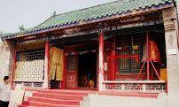 Чжунвэй, Нинся-Хуэйский автономный район, Китай