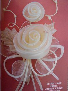 Μπομπονιέρα γάμου - ΚΩΔ.: BG057 | μπομπονιέρες γάμου από heartsunionart.gr Icing, Desserts, Deserts, Dessert, Postres