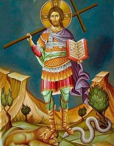 Catholic Art, Religious Art, Hellenistic Art, St Judas, Roman Church, Christian Artwork, Biblical Art, Byzantine Icons, Orthodox Icons