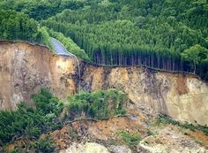 "Landslides from the 14th June 2008 ""Iwate-Miyagi Inland Earthquake ..."