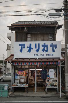 人生在世 (ileftmyheartintokyo: アメリカヤ by kazu saito ...)