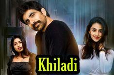 KhiladiMovieRavi Teja   Meenakshi Chaudhary   Dimple Hayathi Indian Movies Bollywood, Ravi Teja, Cute Beauty, New South, Dimples