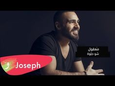 Joseph Attieh - Shou Helwi [Official Lyric Video] / جوزيف عطية - شو حلوي - YouTube