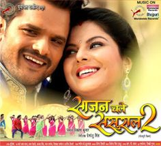 Sajan Chale Sasural 2 Bhojpuri Movie Download from high speed movie download servers. Size: 415 MB, Quality: HD 720P, Genres: Action, Comedy, Romance