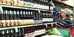 10 tips to Buy Wine from a Store #buy #wine #winelover