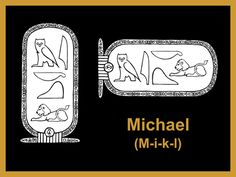 Ancient Egyptian Cartouche Lesson