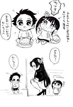 Anime Angel, Anime Demon, Cute Comics, Funny Comics, Otaku Anime, Manga Anime, Sky Anime, Anime Monsters, Dragon Slayer