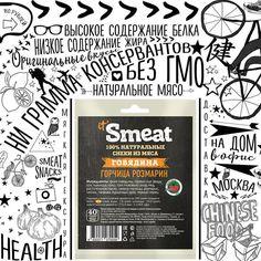 Идеально сбалансированный вкус для настоящих гурманов ⠀ Natural Meat Snacks говядина (40 г) от Smeat Купить за 160 руб. www.maxman.ru ⠀ Natural Meat Snacks говядина – это вкусные мясные снэки с высоким содержанием белка. Снэки удобно брать с собой на тренировку как перекус – они обеспечат прилив сил и нужный уровень выносливости. Благодаря сочетанию мясного белка и углеводов (сахара из тростника) Natural Meat Snacks говядина отлично утоляют голод, после них не хочется кушать на протяжении…