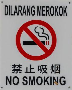 Hotel, Restoren dan Pasar Jadi Kawasan Larangan Merokok | SEMBANG KEDAI KOPI