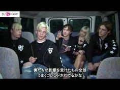 R5 Interview in Japan -- SO MUCH RYDELLINGTON