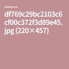 df769c29bc2103c6cf00c372f3d89e45.jpg (220×457)