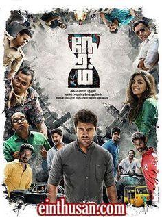 Neram Tamil Movie Online - Nivin Pauly, Nazriya Nazim and Simhaa. Directed by Alphonse Putharen. Music by Rajesh Murugesan. 2013 [U] [TAMIL VERSION]