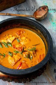 Kothiyavunu.com : Fish Tomato Curry Recipe - Thakkali Meen Curry Recipe - Kerala Fish Curry with Tomato