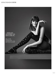 'Penny Lane' Alisa Ahmann by Nathaniel Goldberg for Vogue China, January 2015 Expressions Photography, High Fashion Photography, Fashion Photography Poses, Fashion Photography Inspiration, High Fashion Poses, Fashion Model Poses, High Fashion Shoots, Female Fashion, Poses For Photos